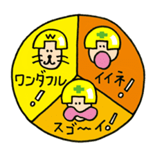 A HOUSEWIFE HELMETED sticker #1166015