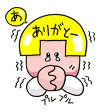 A HOUSEWIFE HELMETED sticker #1166018