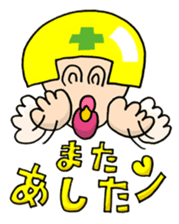 A HOUSEWIFE HELMETED sticker #1166023