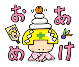 A HOUSEWIFE HELMETED sticker #1166025