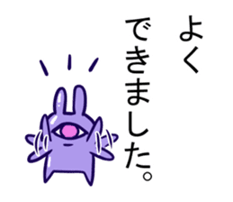Monoeye rabbit sticker #1166273