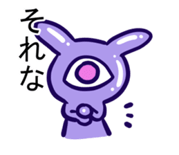 Monoeye rabbit sticker #1166296