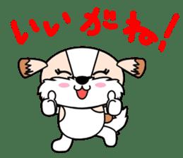 Takkun in Izumo sticker #1166466