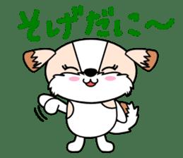 Takkun in Izumo sticker #1166467