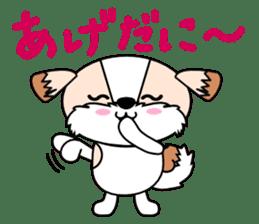 Takkun in Izumo sticker #1166468