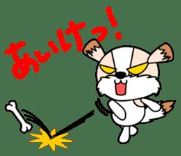Takkun in Izumo sticker #1166474