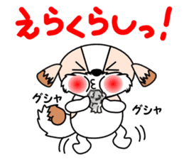 Takkun in Izumo sticker #1166476