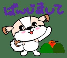 Takkun in Izumo sticker #1166478