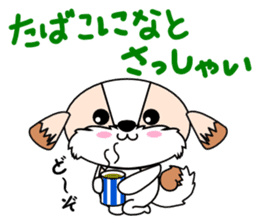 Takkun in Izumo sticker #1166479