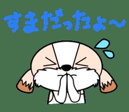Takkun in Izumo sticker #1166481