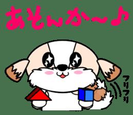 Takkun in Izumo sticker #1166482