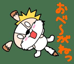 Takkun in Izumo sticker #1166483