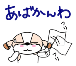 Takkun in Izumo sticker #1166489