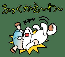 Takkun in Izumo sticker #1166490