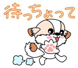 Takkun in Izumo sticker #1166491