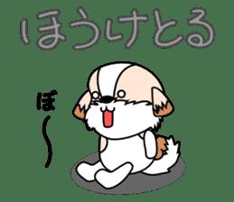 Takkun in Izumo sticker #1166493