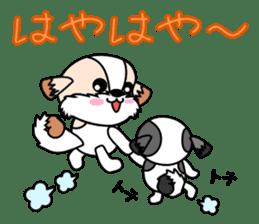 Takkun in Izumo sticker #1166497