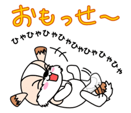 Takkun in Izumo sticker #1166498