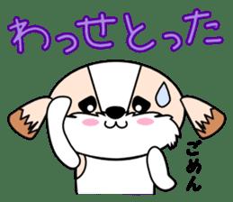 Takkun in Izumo sticker #1166499