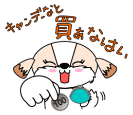 Takkun in Izumo sticker #1166500
