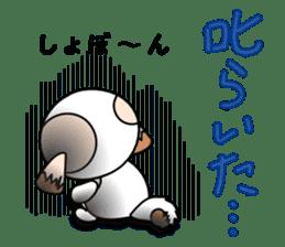 Takkun in Izumo sticker #1166501