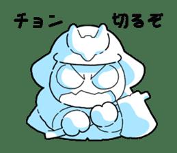 Cyborg Kuro-chan sticker #1167000