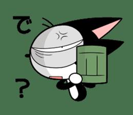 Cyborg Kuro-chan sticker #1167001
