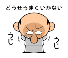 Cyborg Kuro-chan sticker #1167003