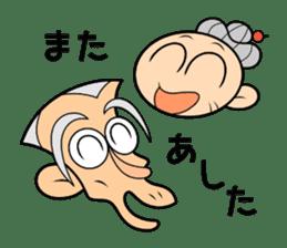 Cyborg Kuro-chan sticker #1167010