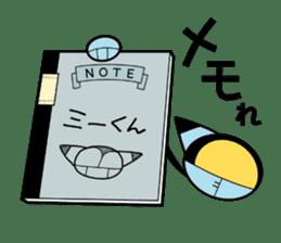 Cyborg Kuro-chan sticker #1167012
