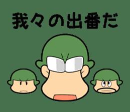 Cyborg Kuro-chan sticker #1167015