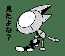 Cyborg Kuro-chan sticker #1167016