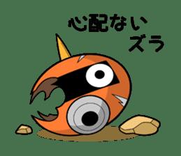Cyborg Kuro-chan sticker #1167018