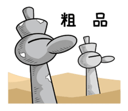Cyborg Kuro-chan sticker #1167020