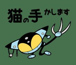 Cyborg Kuro-chan sticker #1167021