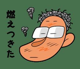 Cyborg Kuro-chan sticker #1167022
