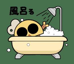 Cyborg Kuro-chan sticker #1167023