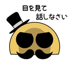 Cyborg Kuro-chan sticker #1167025