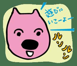 HelloTEKUTAN sticker #1167907