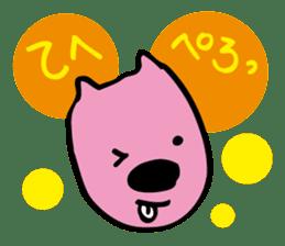 HelloTEKUTAN sticker #1167908