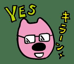 HelloTEKUTAN sticker #1167909