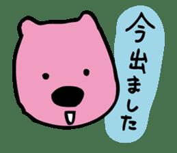 HelloTEKUTAN sticker #1167912