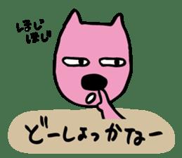 HelloTEKUTAN sticker #1167913