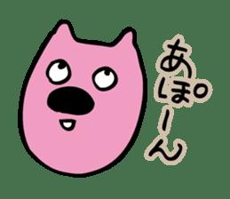 HelloTEKUTAN sticker #1167915