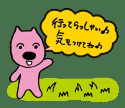 HelloTEKUTAN sticker #1167916