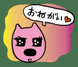 HelloTEKUTAN sticker #1167920