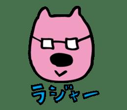 HelloTEKUTAN sticker #1167922