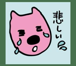 HelloTEKUTAN sticker #1167924