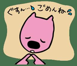HelloTEKUTAN sticker #1167928
