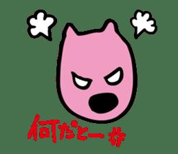 HelloTEKUTAN sticker #1167931